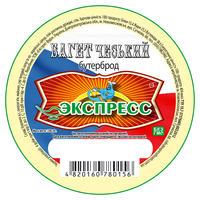 Багет Чешский с беконом